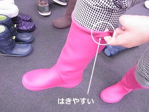 R1158668 軽くて長靴っぽくない、やわらかいレインフローブーツ