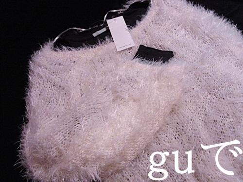 R1158871 guのサイトにきゃりーぱみゅぱみゅを見にいったら、靴下安かったからので衝動買いした