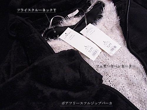 R1158873 guのサイトにきゃりーぱみゅぱみゅを見にいったら、靴下安かったからので衝動買いした